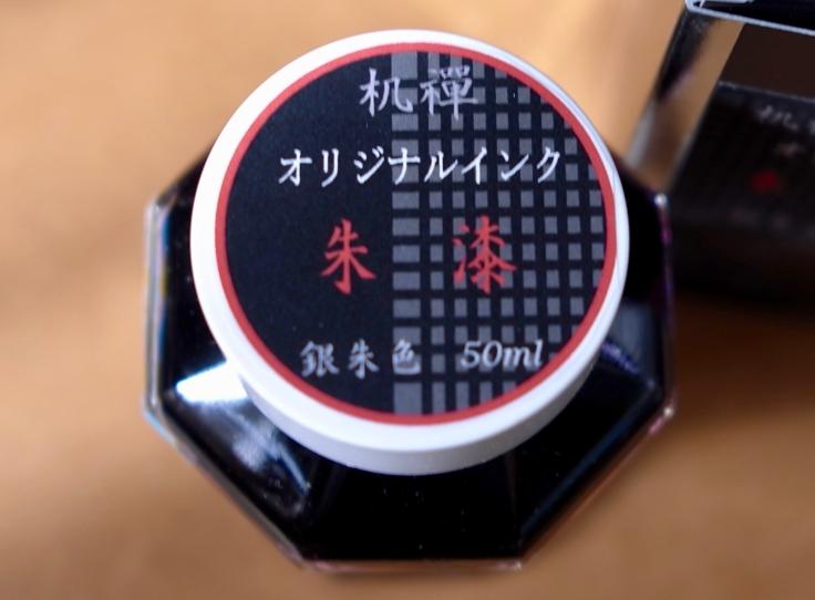 l1280154.jpg